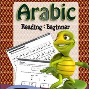 Arabic: The Reading Workbook Workbook, Bilingual Edition