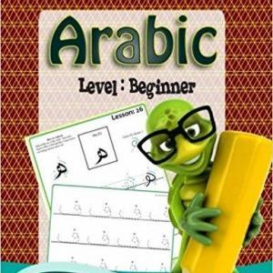 Arabic: The Writing Practice Workbook