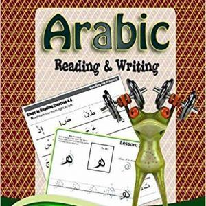 The Complete Arabic Beginner's Workbook