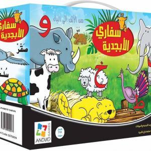 Arabic Alphabet Safari Puzzle