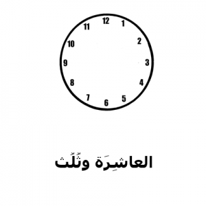 Arabic numbers and time
