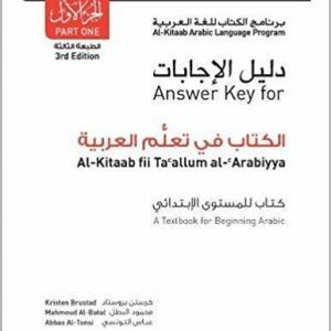 Answer Key for Al-Kitaab