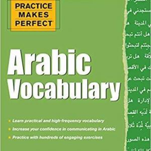 Arabic Vocabulary: With 145 Exercises